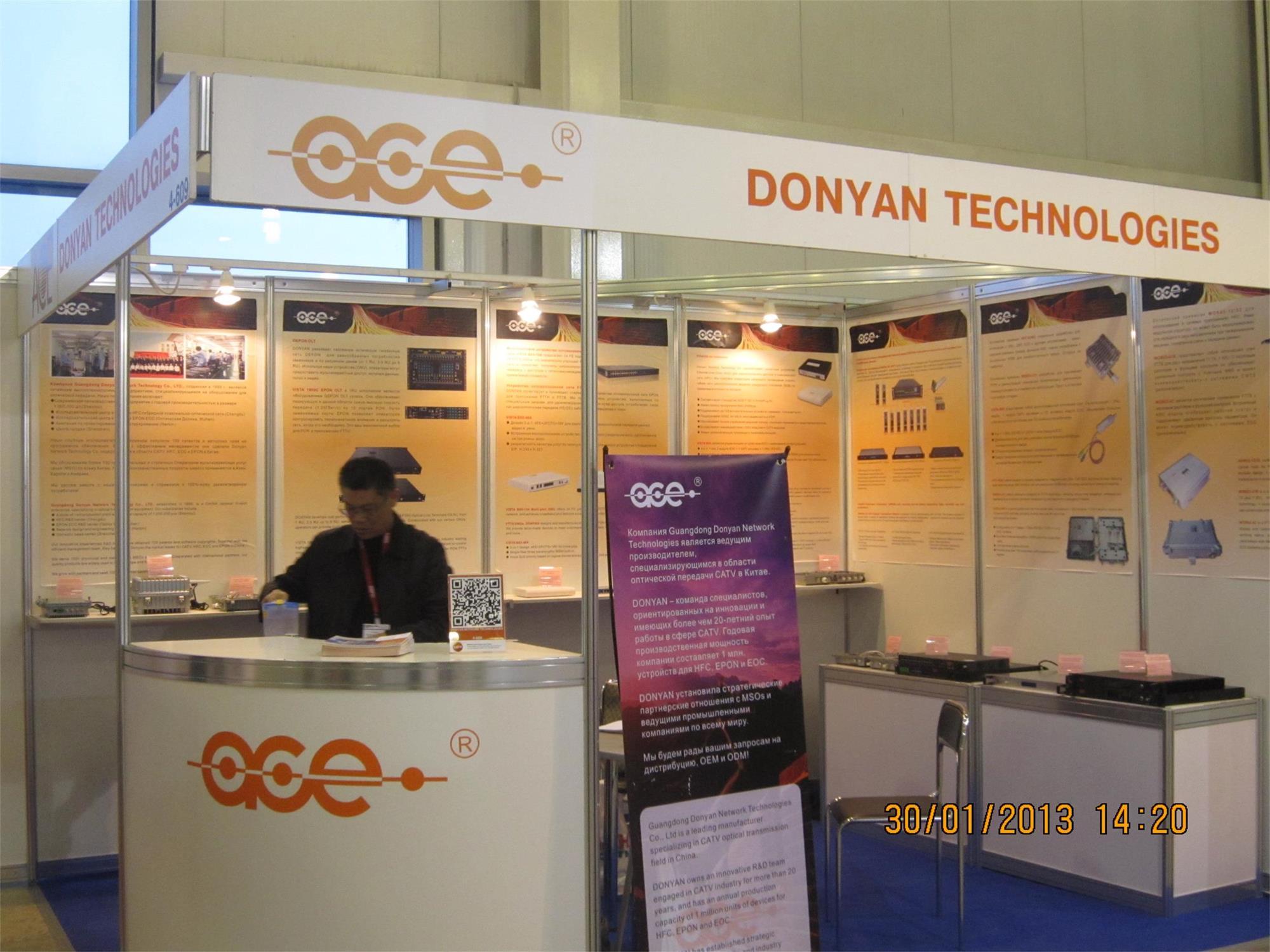 CSTV in Dubai 2013