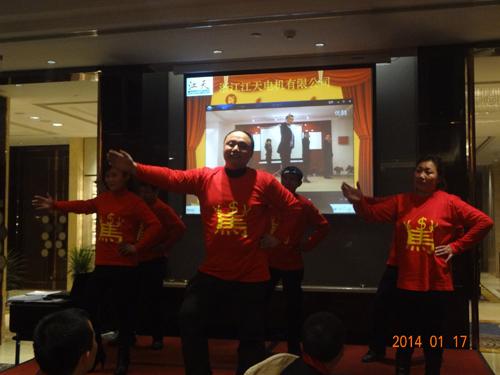 Jiangtian New Year entertainment