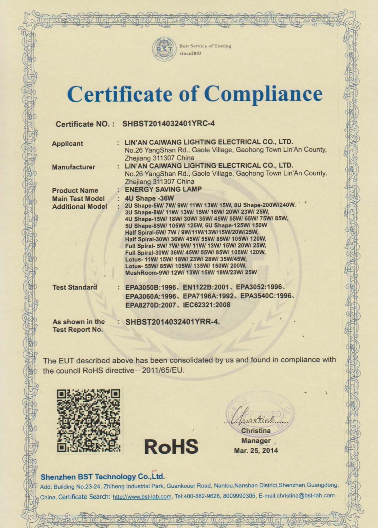 RoHS Certificate for Energy Saving Lamp
