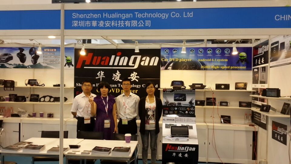 2014 Spring Hong Kong Electronics Fair
