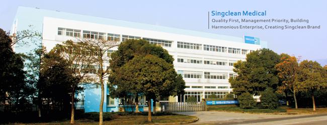 Singclean Production Base