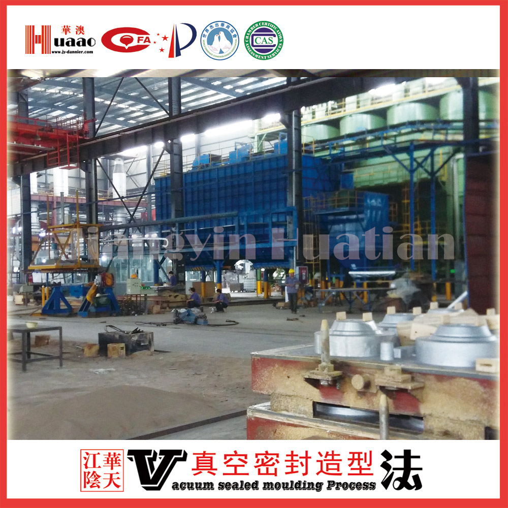 The brake hub casting production line