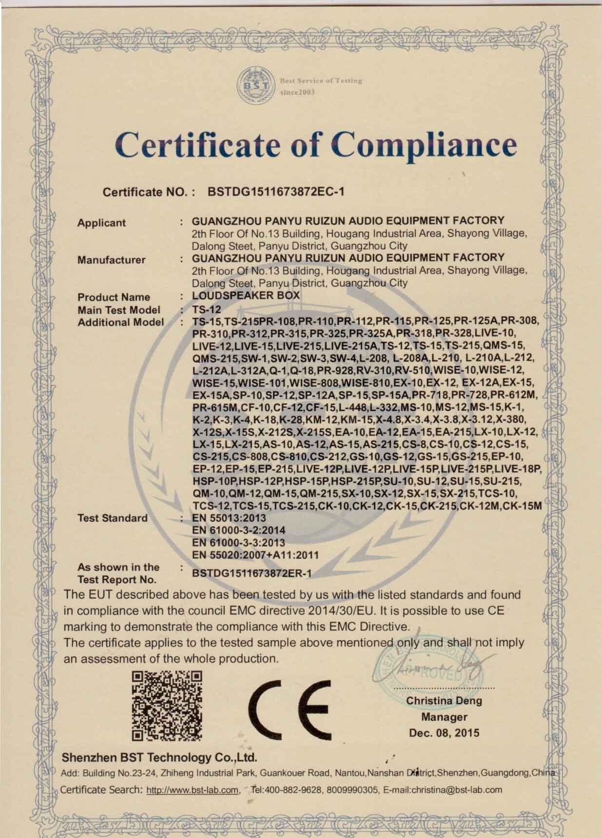 CE 2 certificate