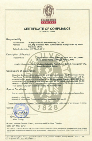 RSP CE Certification