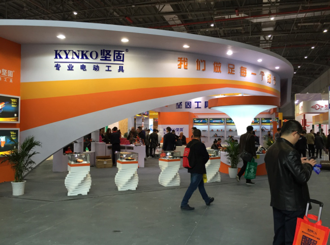 KYNKO Power Tools Booth