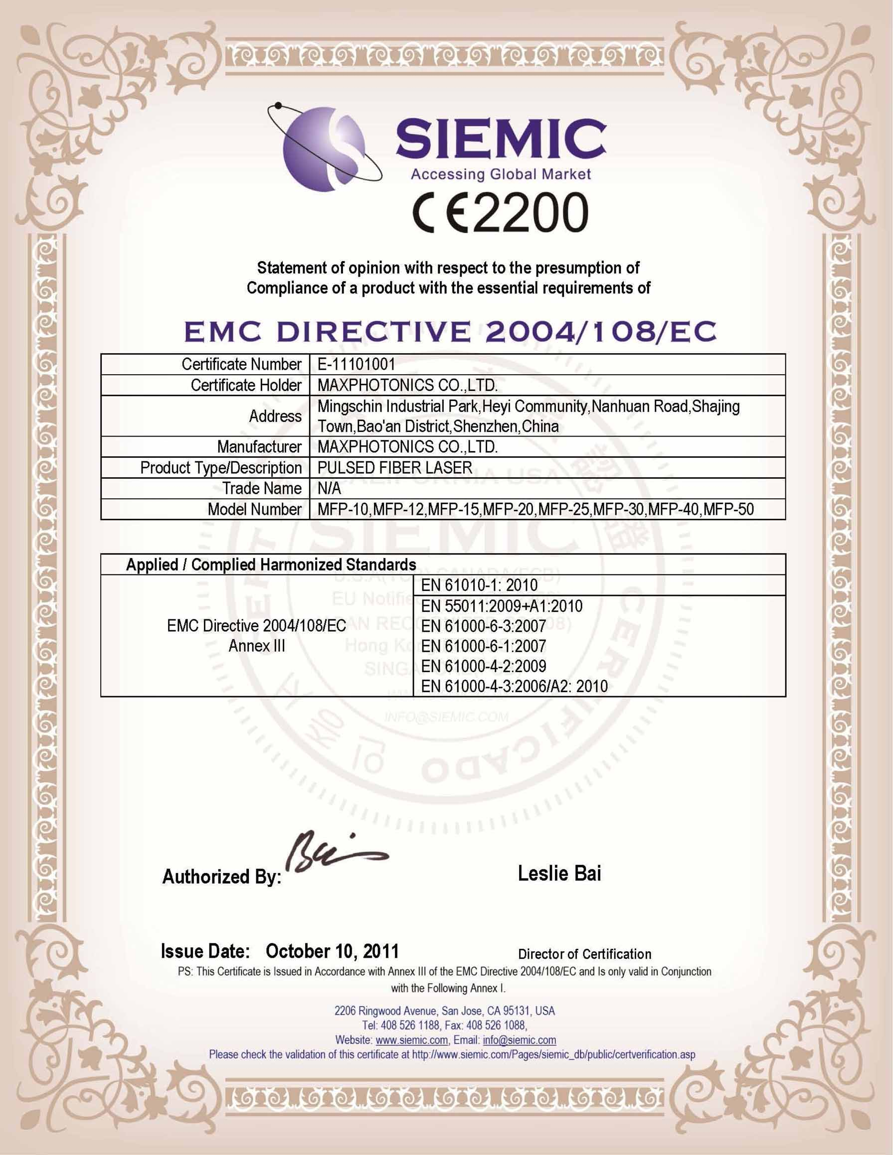 CE Certificate of Q-Switched pulsed fiber laser