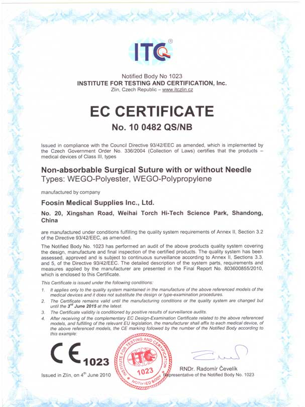 CE Certificate for Polypropylene and Polyester Sutures in Class Iii