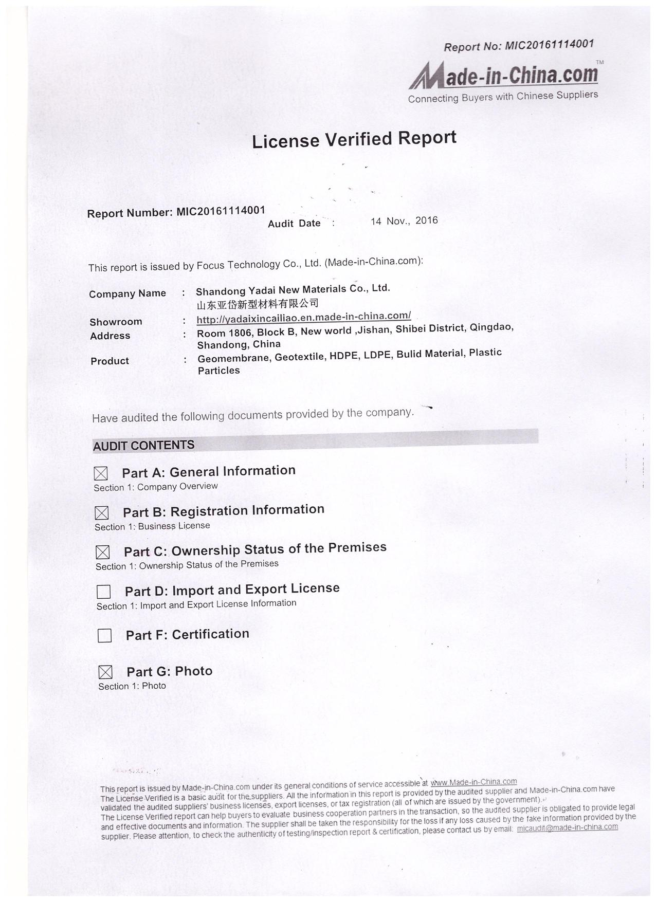 made-in-china license verified report