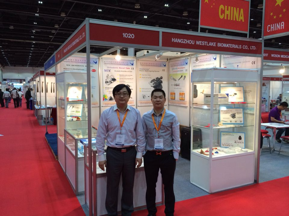 exhibition in AEEDCdubai 2014