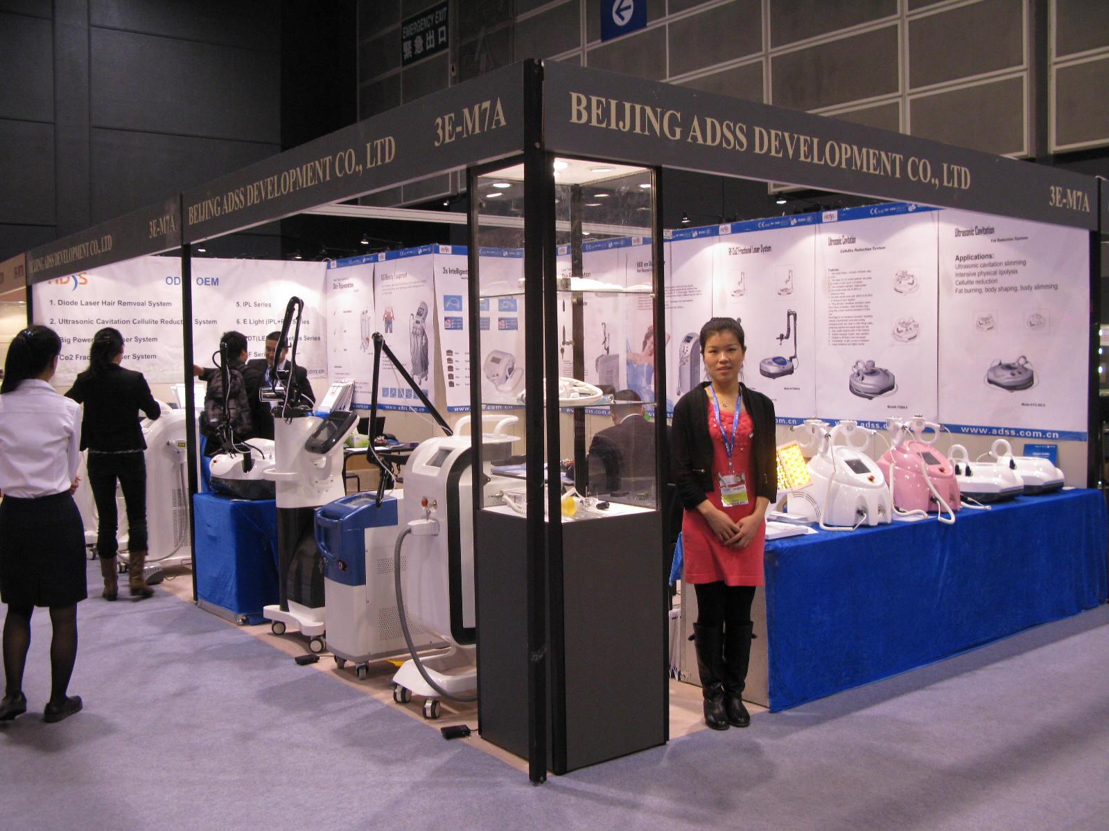 Cosmoprof Asia in 2010