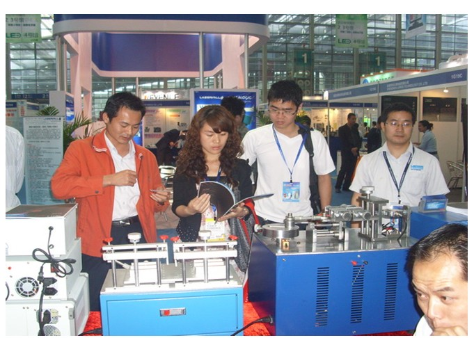 Lianxin Exhibiting show picture