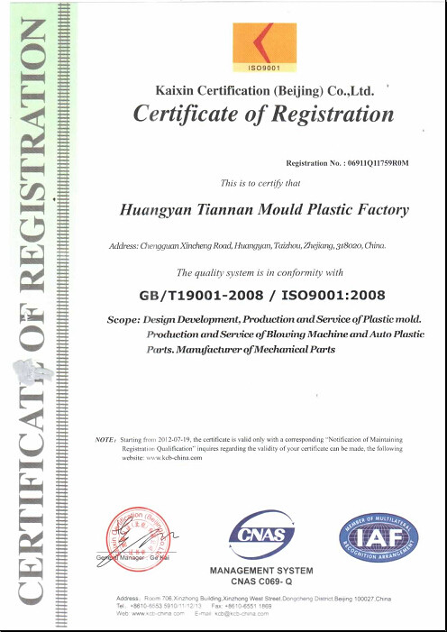 ISO 9001 certificate of blow molding machine/ mold