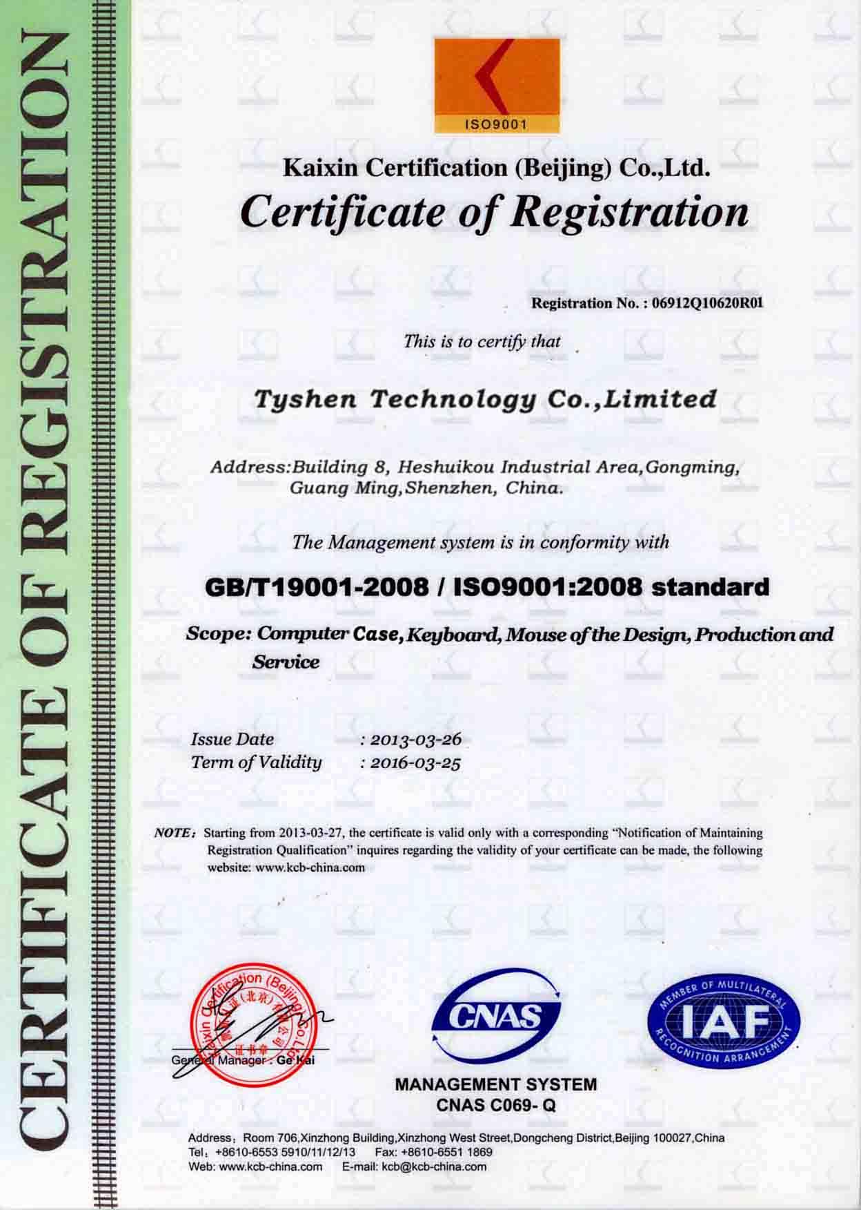 Tyshen Certificate ISO9001