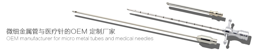 OEM stainless steel medical needle