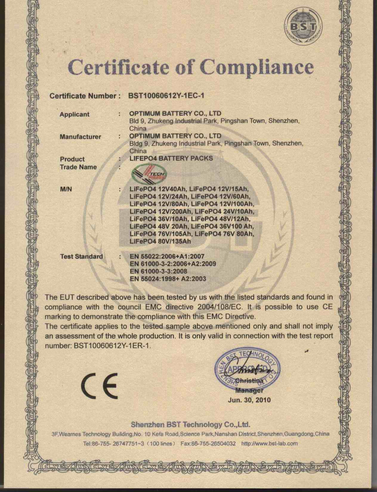 CE certificate for lifepo4 battery pack