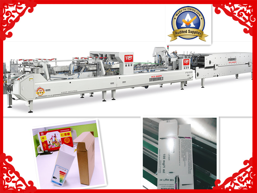 XCS-780LB carton paper box folder gluer machine