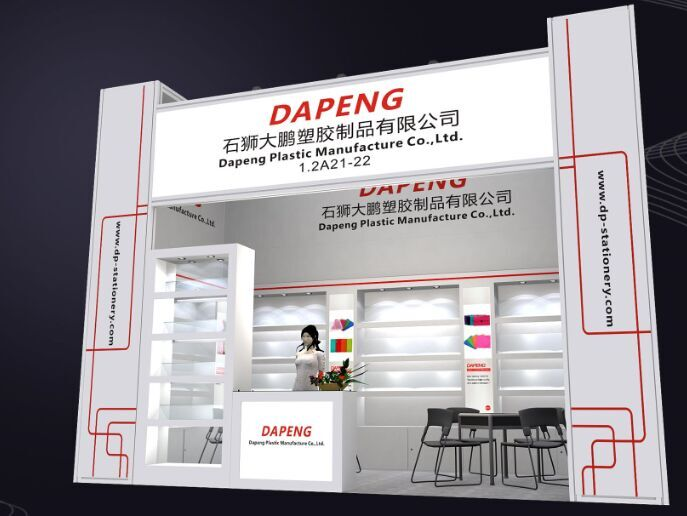 Our Spring Canton Fair in year of 2015