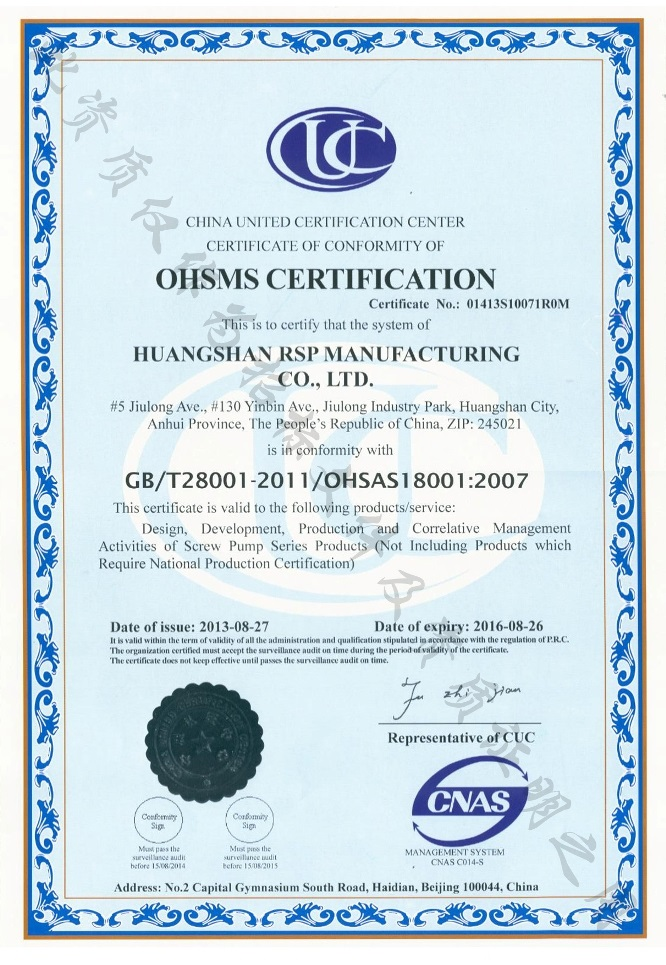 RSP ISO18001 Certification