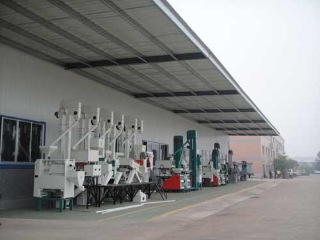 Products Of Exhibition Hunan Xiangliang Machinery Manufacture Co.,Ltd.
