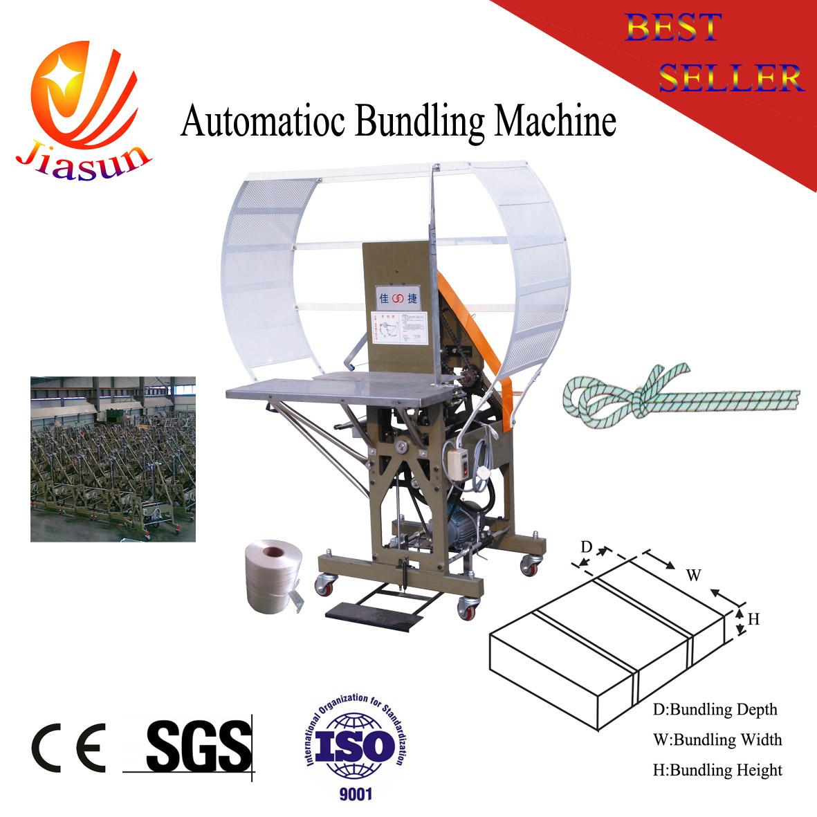 automatic bundling machine