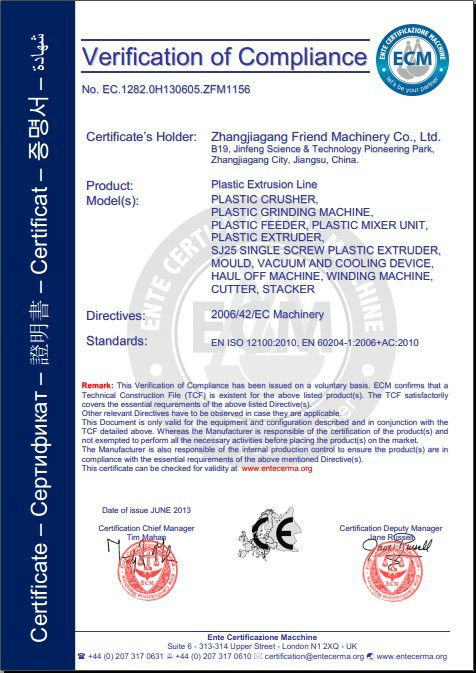 CE Certificate for Plastic Extrusion Line