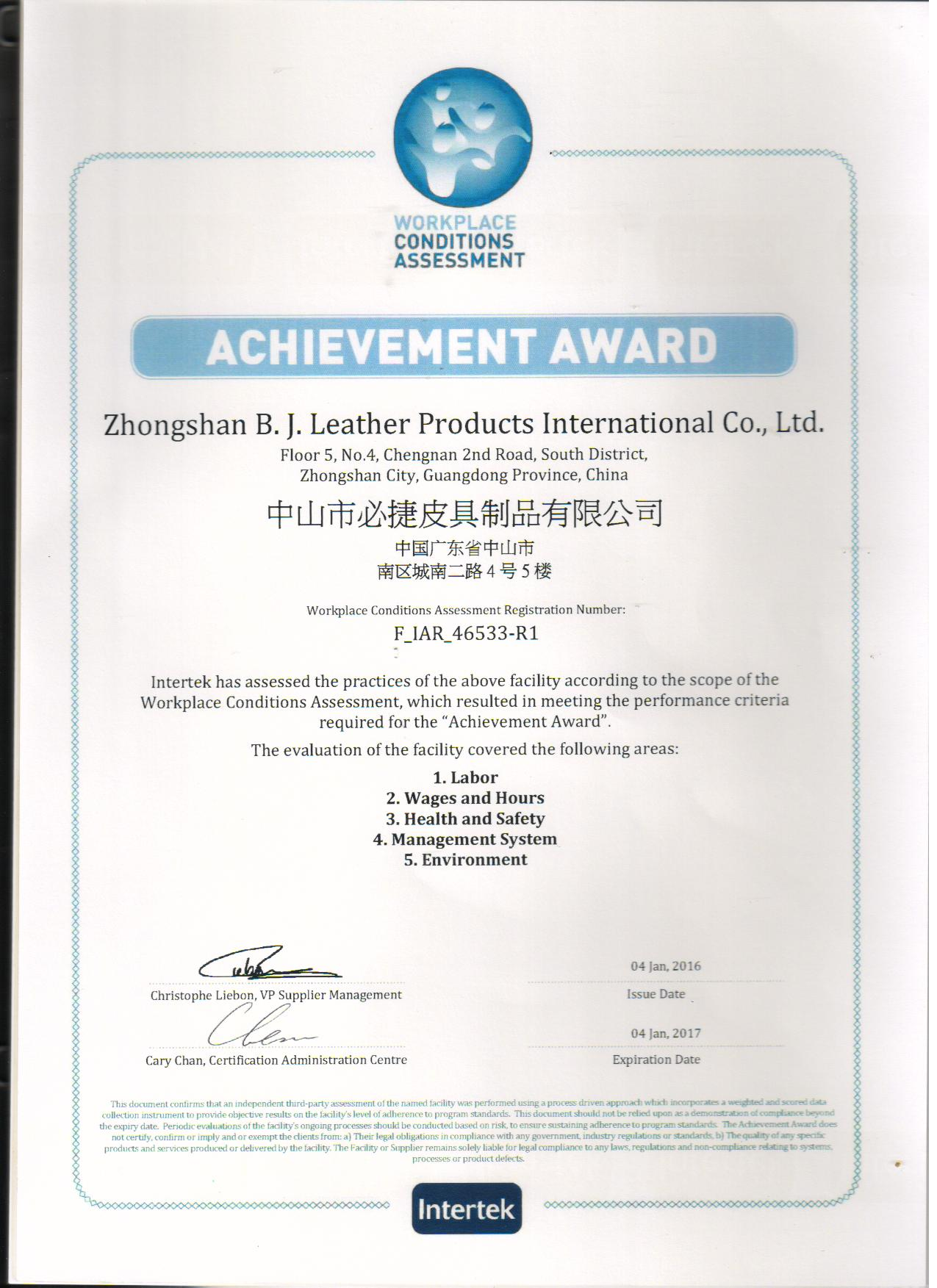 Record of Participation by Intertek