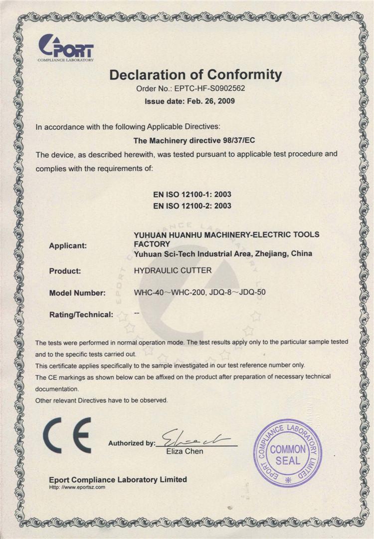 CE for Hydraulic cutter (Feb. 2009)