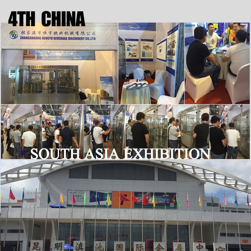 4Th China-South Asia Exhibitions
