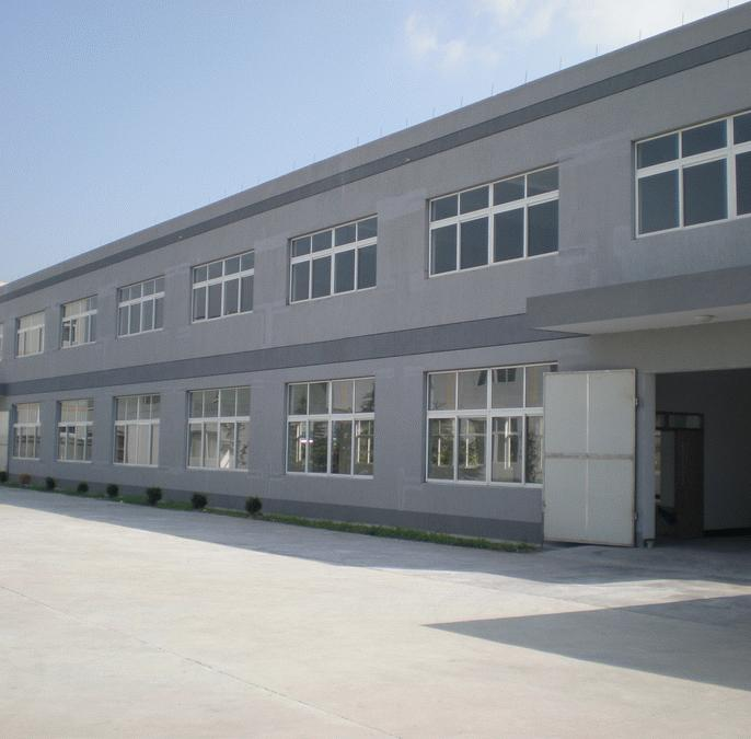 Overseas Sales Showroom(NINGBO)