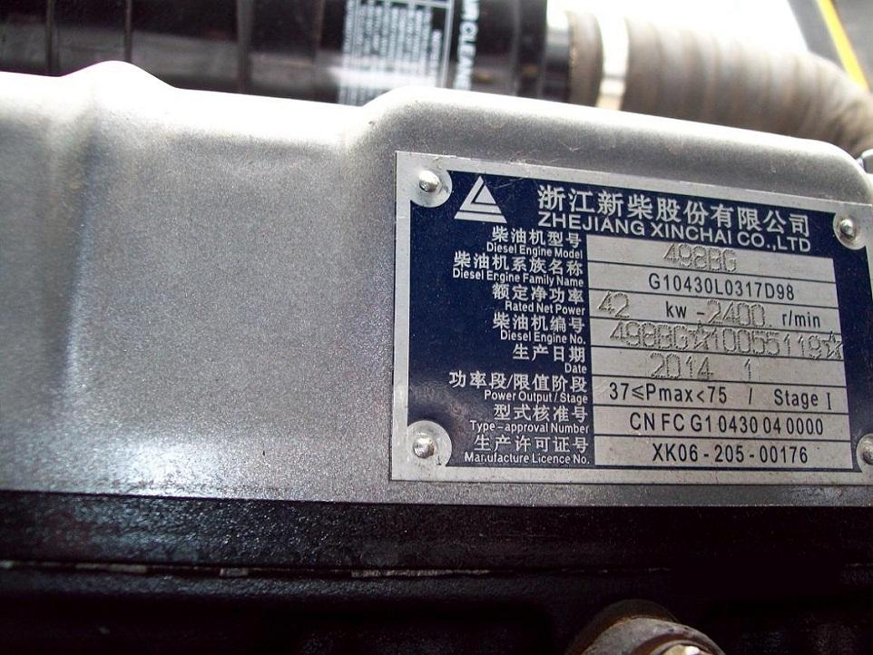 Euro III Engine
