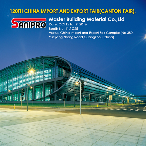 Master will attend 120th China Import and Export fair(CANTON FAIR)