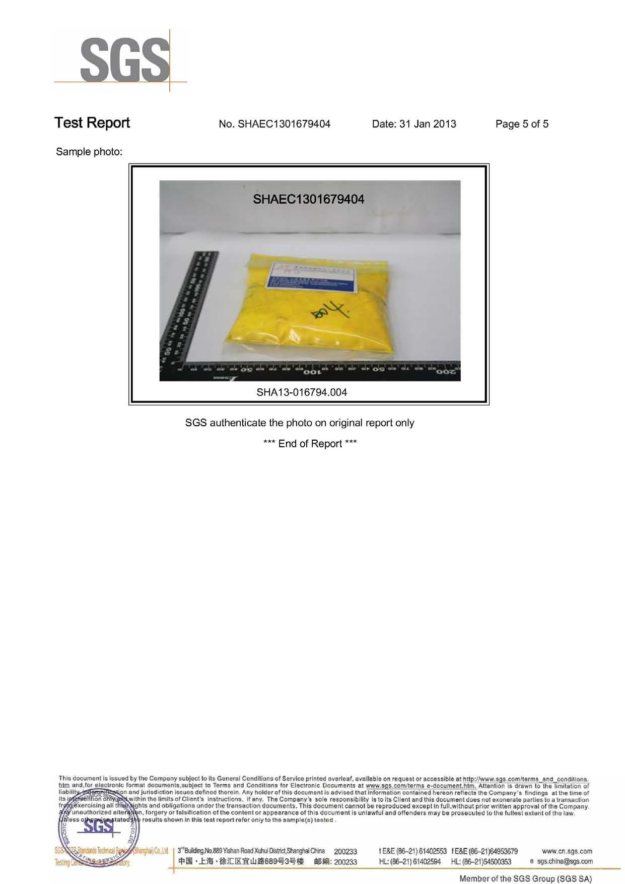 pigment yellow 12 SGS-5
