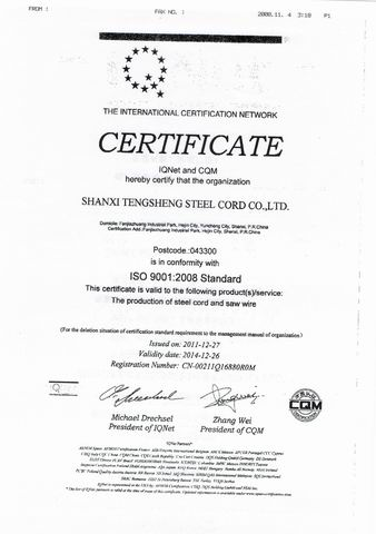 ISO9001-2008 of Steel Cord