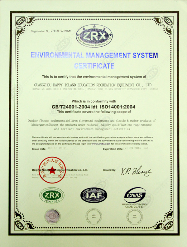 ISO14001:2004 certified playground and amusement park equipmetn factory