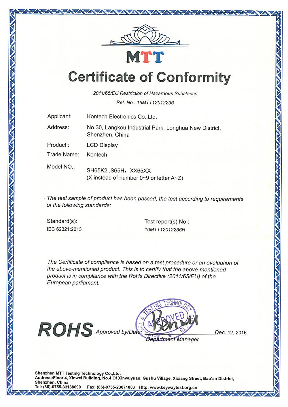 RoHS Certificates LCD Display