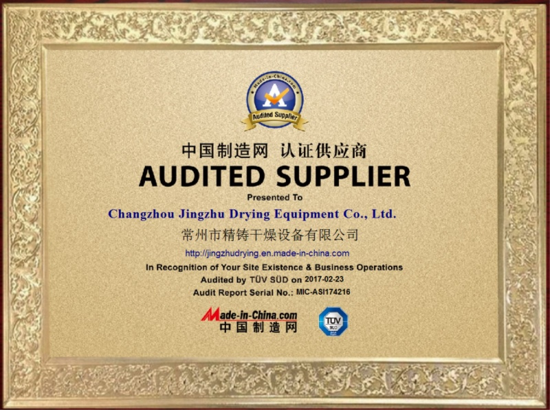 Made in China to qualify the vendors