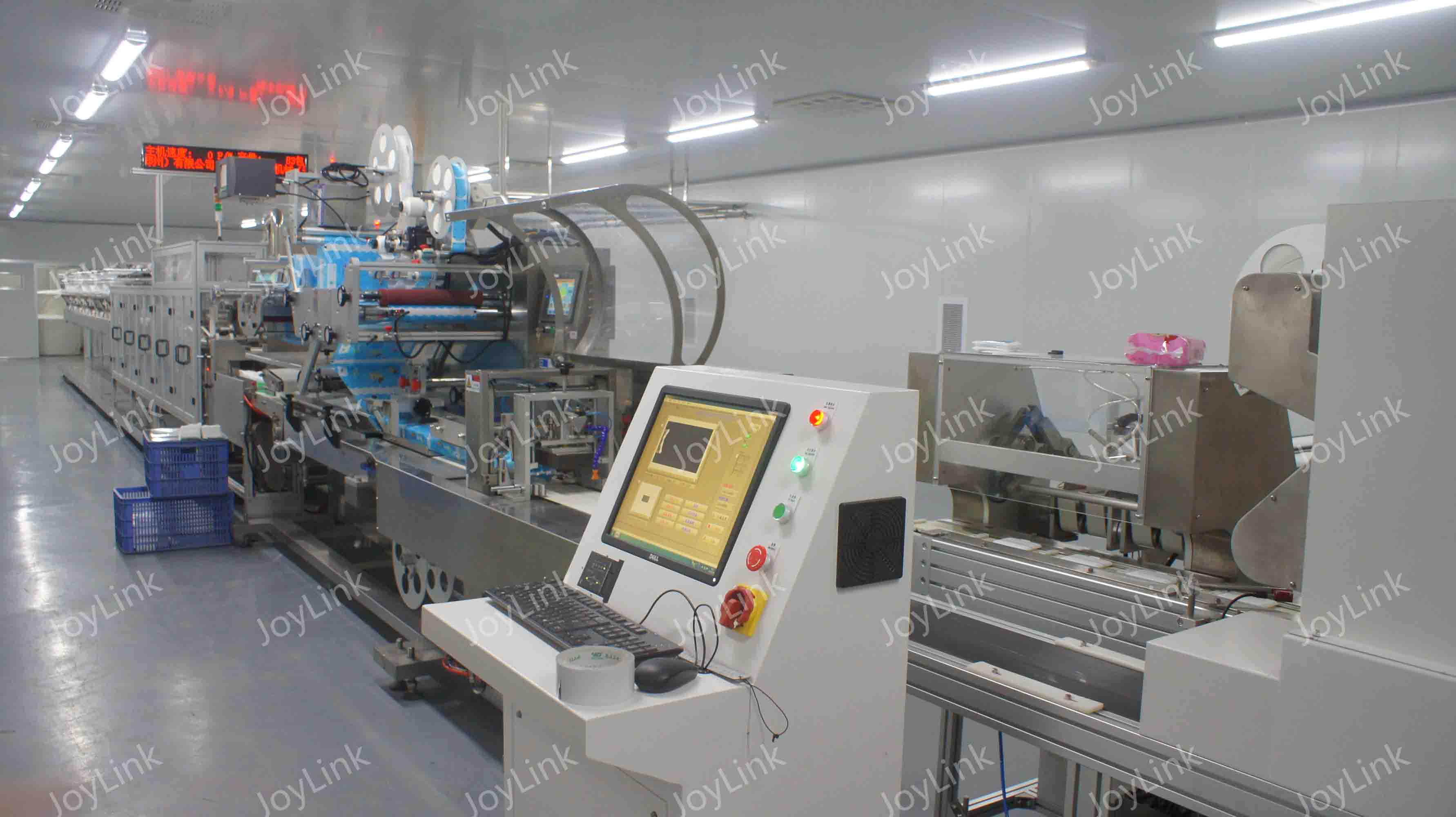 Manufacturing facility for Baby Wipes