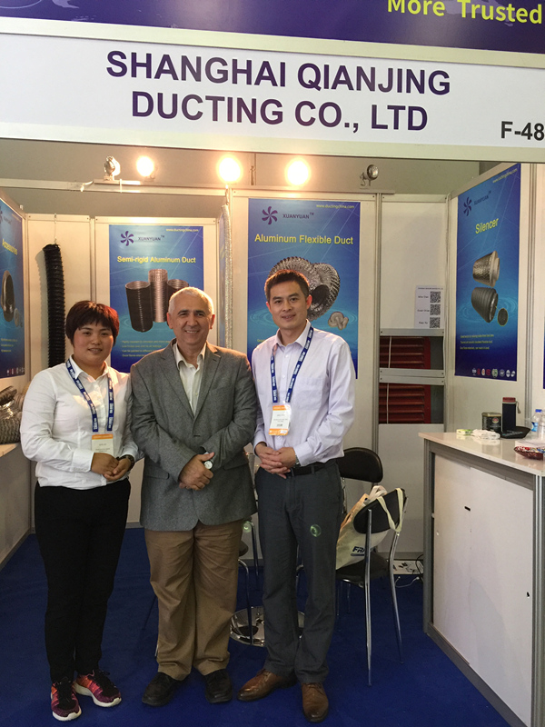 2016 Turkey ISK-SODEX Exhibition