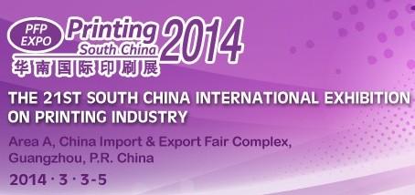 Printing South China 2014