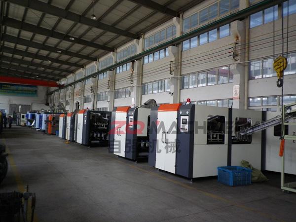 Stretch Blow Molding Machine,Workshop. ZQ Machinery