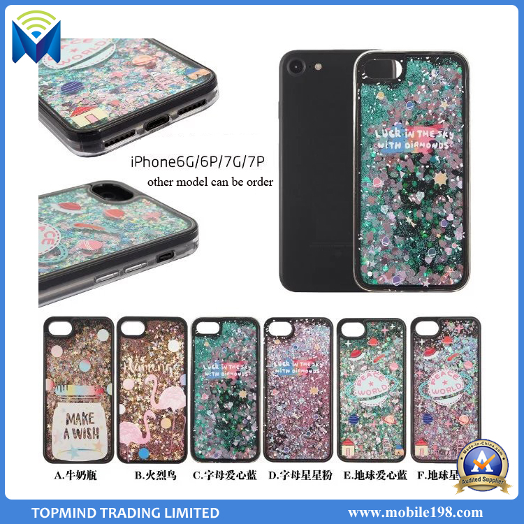 Mobile Phone Quicksand Glitter Case for iPhone 6 7 Plus