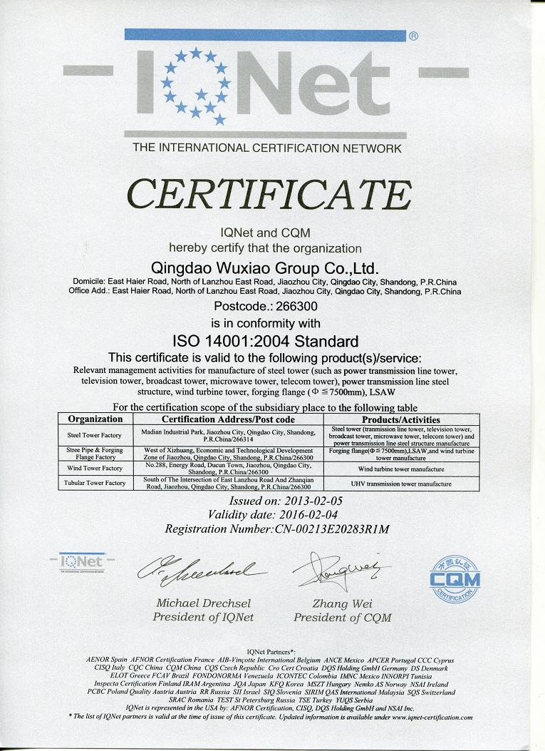 Environment system certification