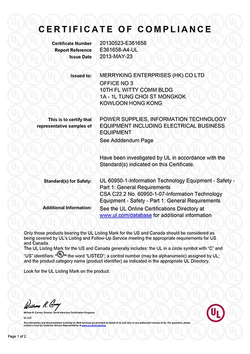 UL certification