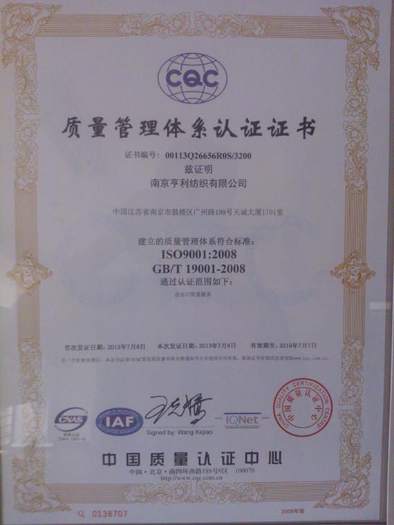CQC certificate