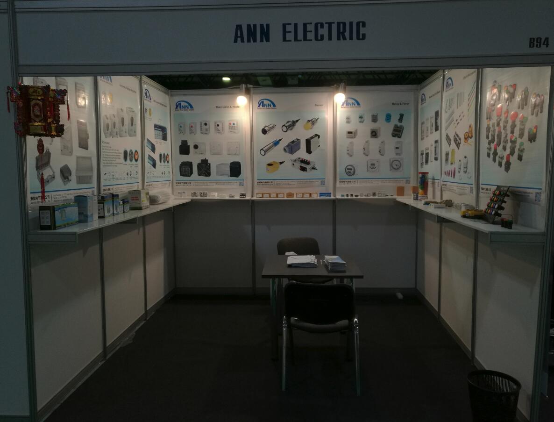POWER, LIGHTING, RE-ENERGY 2016 Exhibition in Almaty, Kazakhstan