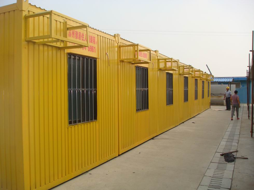 Folding mobile house