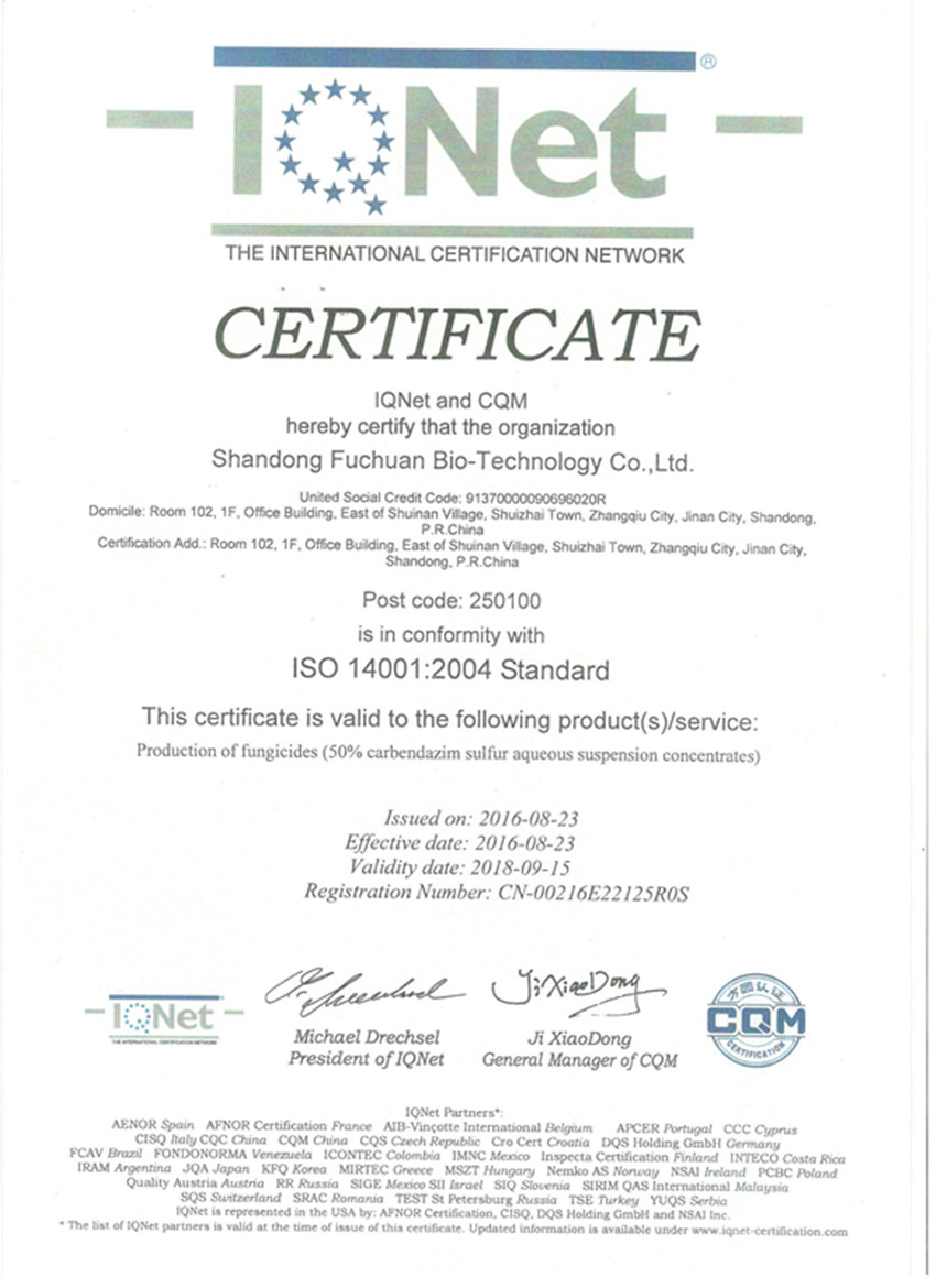ISO 14001:2004