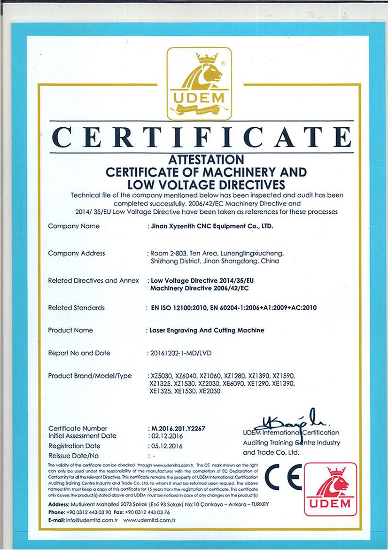CE certificate(Laser machine)