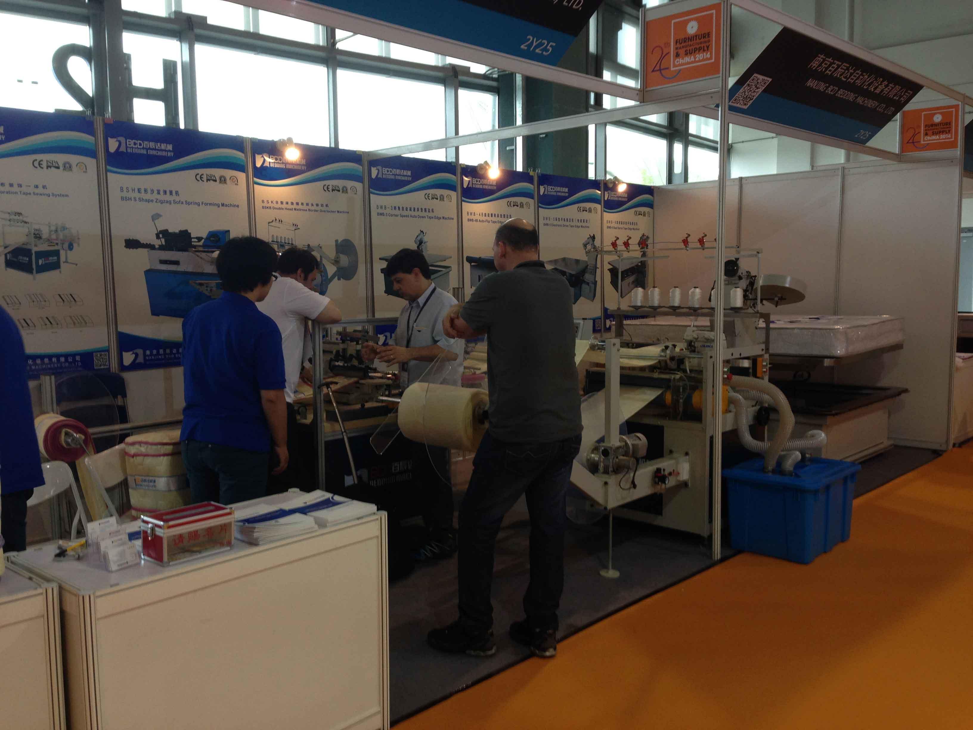 company exhibition 2014