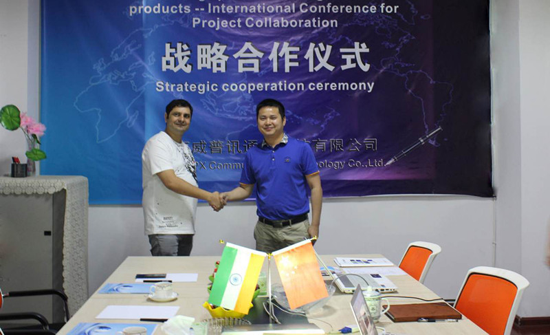 Innovation jointly & win-win cooperation